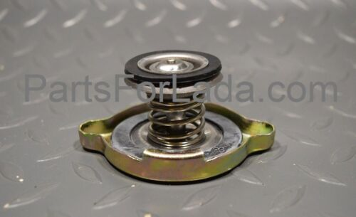 Lada Niva Laika Riva 2101-2107 5 Speed Gearbox Rear Cover !