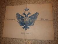 1893.Fêtes franco-russe.menu du 22 octobre.Russie.Rochegrosse.