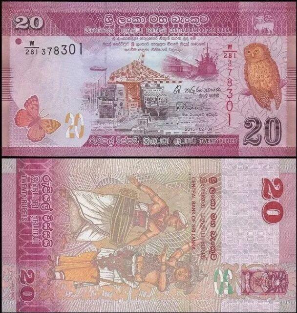 Sri Lanka 20 Rus 2017 P 123 Unc World Currency