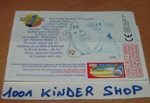 KINDER C-15 C15 MONSTER HOTEL BPZ FR FRANCE P91IxAFH-09091605-695239082