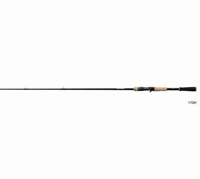 Shimano Expride 164LBFS2 Baitcasting Canna per Pesce Persico Esche Finesse