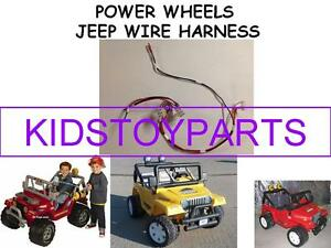 new power wheels wire harness for jeeps others from store return