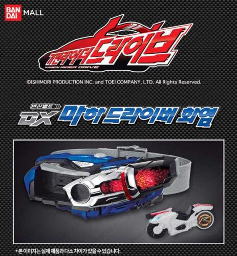Bandai Kamen Masked Rider Drive DX Mach Driver Flame Hehshin Transformation Belt