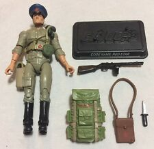 G.I. Joe 25th Comic Pack Red Star Oktober Guard v2 Figure 100% COMPLETE 2008