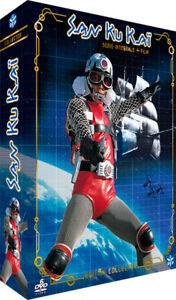 San-Ku-Kai-Integrale-TV-Film-Collector-6-DVD