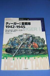 Illustrated-TIGER-Heavy-Tank-1942-1945-Japan-1993