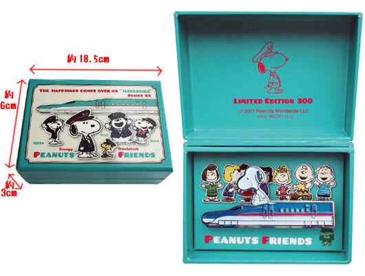 consegna e reso gratuiti PEANUTS Snoopy Tohoku Shinkansen E5 HAYAautobusA Limited 300 300 300 Pin Badge  presa di marca