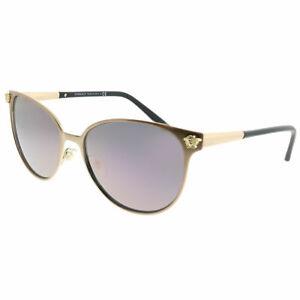 8a5ffc585ff0c Versace VE 2168 14095R Pink Gold Metal Round Sunglasses Dark Pink ...