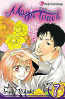 The Magic Touch: v. 7 by Izumi Tsubaki (Paperback, 2010)