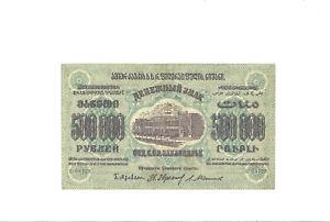 Russland-Transkaukasus-500-000-Rubel-1923-P-S628-XF