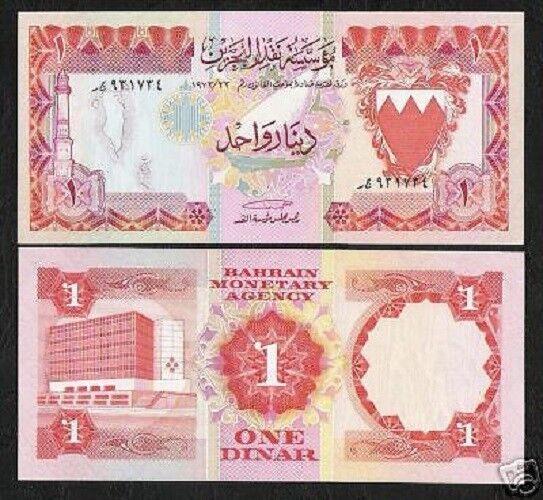 BAHRAIN 1 DINAR P8 1973 MAP BOAT MOSQUE UNC GULF ARAB GCC MONEY BILL BANK NOTE