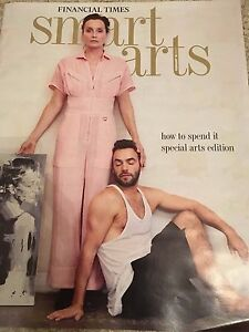 UK Smart Arts Magazine February 2017 Kristin Scott Thomas photo cover
