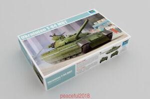 Trumpeter-1-35-09511-Ukrainian-MBT-T-84