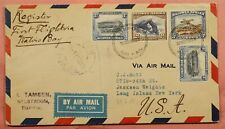 1931 SOUTH WEST AFRICA SWA IMPERIAL AIRWAYS FIRST FLIGHT WINDHOEK REGISTERED NY