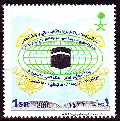 Briefmarken Mittlerer Osten Saudi Arabia 2002 ** Mi.1387 Bildung Education Wissenschaft Science