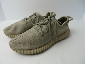 5924dbfee Image is loading Adidas-Yeezy-Boost-350-Oxford-Tan-AQ2661-Size-