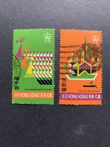 1975 HONG KONG STAMPS, SC# 307-308, FESTIVAL ISSUE USED-#1