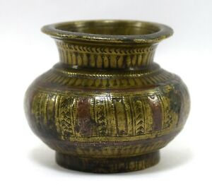 G56-12 Uk Bright Luster Other Antique Small Holy Water Pot Ganga Jal Brass/copper Rare Collectible