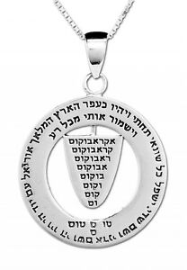 Pendant-Amulet-Kabbalah-Protect-Against-The-Sitra-Achra-Sterling-Silver-1-14-034