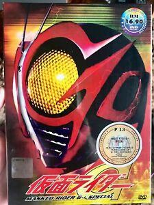 Details about Kamen Rider G (SMAP) Special Show ~ DVD ~ English Subtitle ~  Takuya Kimura