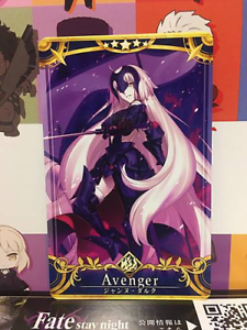 Jeanne d/'Arc Alter Stage 4 Avenger Star 5 FGO Fate Grand Order Arcade Mint Card