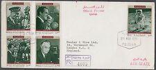 1970 UAE Fujeira FDC R-Cover to England, Kennedy Nixon Apollo Roosevelt [bl0211]