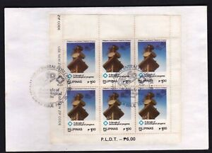 1988 Philippines Long Distance Telephone Co. Telecom sheetlet/6 on FDC Scarce