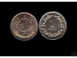 pakistani coin dealers