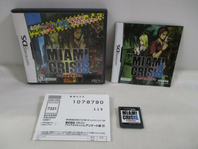 DS -- Miami Crisis -- Can data save! Nintendo DS, JAPAN Game Nintendo. 54014