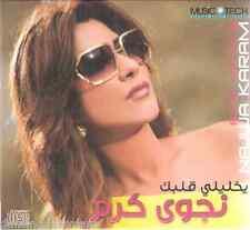 Najwa Karam Shou HaLLYLY, Ykhalily Albak, Law Bas Ta3rif, Bemza7 Ma3ak Arabic CD