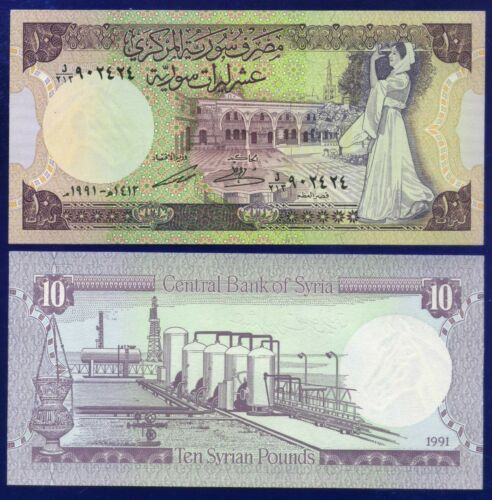 SYRIA 10 POUNDS 1991 P1013 UNCIRCULATED ES-5