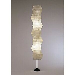 Noguchi Isamu Stand Lamp \