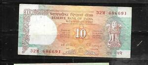 INDIA-88e-1992-10-RUPEES-VG-CIRCULATED-OLD-BANKNOTE-PAPER-MONEY-CURRENCY-NOTE