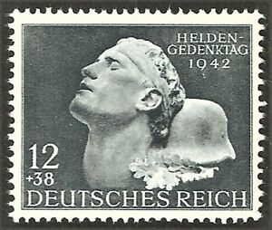 DR-Nazi-3rd-Reich-RARE-WW2-STAMP-Hitler-Helmet-Memory-Day-Hero-Soldier-Trooper