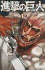 [Attack on Titan 1] by Hajime Isayama (Paperback / softback, 2010)