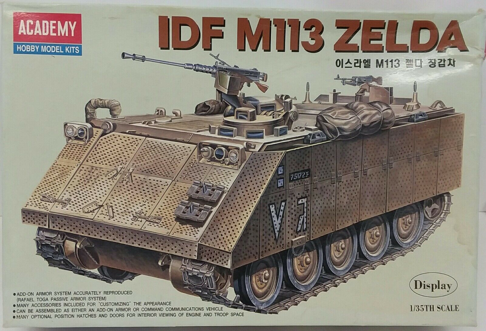 I.D.F. M113 ZELDAACADEMY MODEL KIT 1 35 SCALE