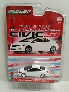 Rare-Greenlight-China-amp-Hong-Kong-Special-2012-Honda-Civic-Si-Coupe-White