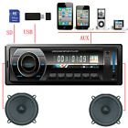 AUTORADIO USB SD MP3/WMA AUX 1DIN SINGLE-DIN RADIO DE COCHE 200W ESPAÑA