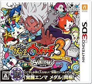 brand new nintendo 3ds yokai watch 3 sukiyaki game 4571237660849 ebay