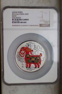 NGC PF70 China 2015 Sheep/Goat Silver Colored 5 Oz Coin (Yi Wei Year)