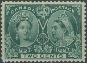 Canada, Scott 52, 2 cent 1897 Queen Victoria Jubilee, Beautifully Centered, MNH