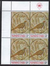 United Nations New York Scott # 202 Block Of 4 Stamps M OG NH