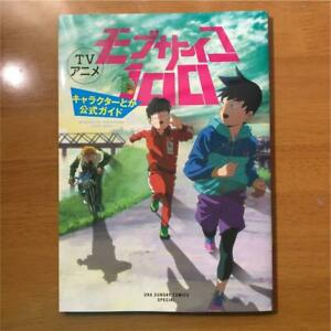 TV-Anime-Mob-Psycho-100-Character-Toka-Official-Guide-Shonen-Sunday-Comics-Spec
