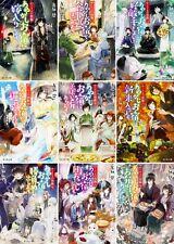 Kakuriyo no Yadomeshi 1-10 Novel Complete set Midori Yuma //Japanese Book Japan