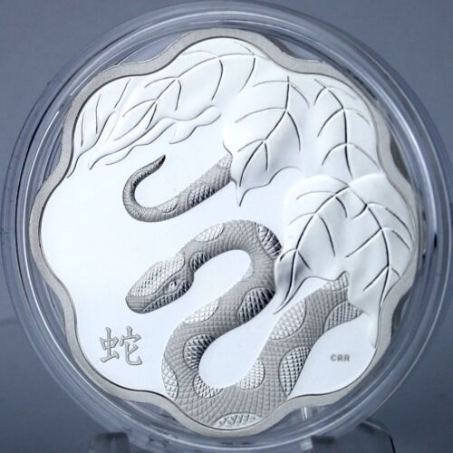 Lunar Lotus Shape Proof Coin Canada 2013 Year of the Snake $15 Pure Silver