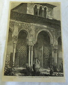 1882-magazine-engraving-COURT-OF-ABENCERRAGES-IN-THE-ALHAMBRA-Spain
