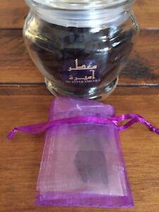 3g Arabic Oudh Muattar Ameera Chips in Organza Gift Bag - Mitcham, Surrey, United Kingdom - 3g Arabic Oudh Muattar Ameera Chips in Organza Gift Bag - Mitcham, Surrey, United Kingdom