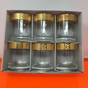 Set-of-6-Vintage-Goldline-Rocks-Glasses-Mid-Century-Barware-NEW-IN-BOX