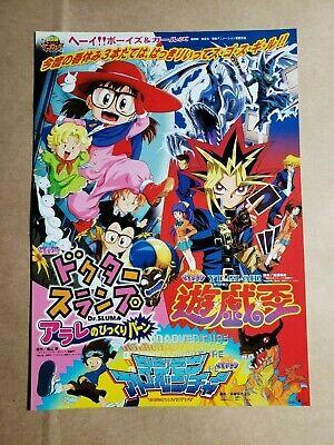 Términos y distribución de animación en Japón (y algunas ideas erróneas en torno a esto) S-l400