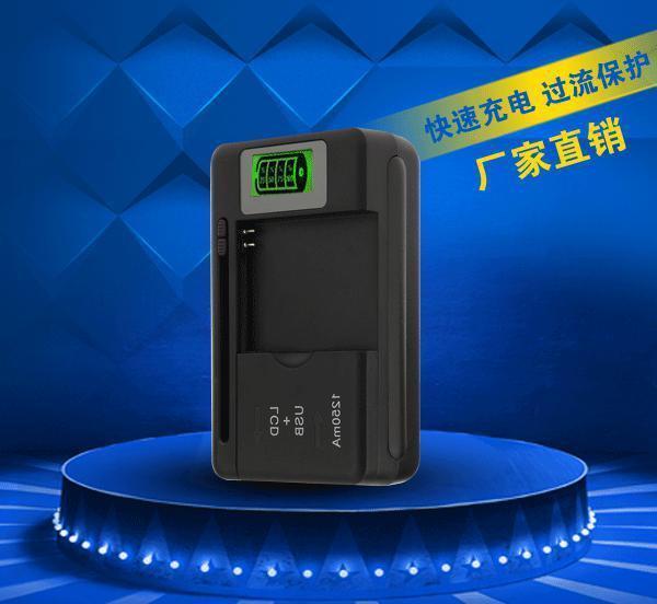 Battery Charger f/ Sennheiser 450 550 Travel MM 400 450 PX 210 360 BT PXC 360 BT